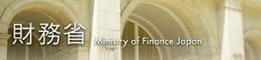 自動外貨両替 財務省