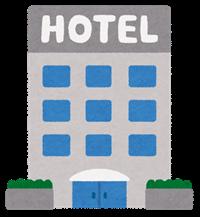 外貨両替機をホテルに設置