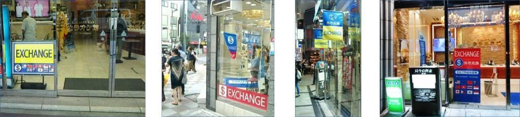 外貨両替機の看板例-2
