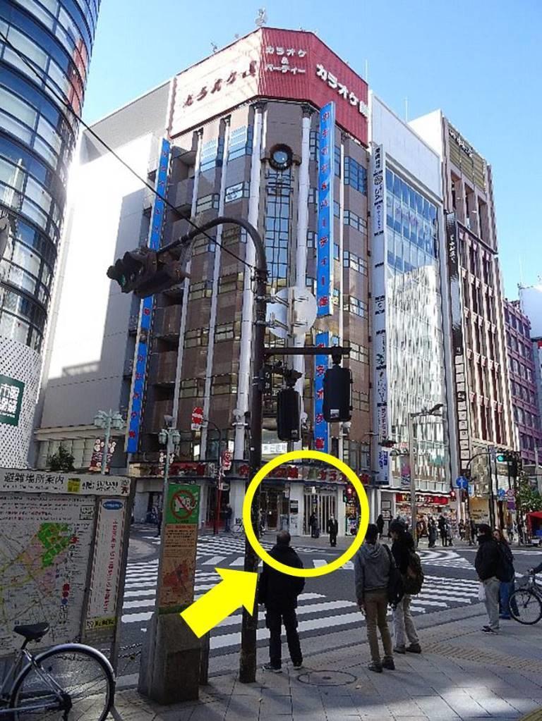 currency money exchange shinjuku 外貨両替機 新宿 2