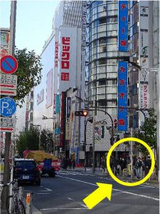 currency exchange shinjuku 外貨両替機 新宿 1