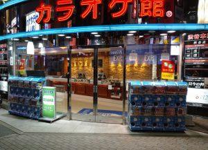 外貨両替機 渋谷